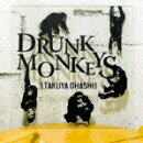 Drunk Monkeys【楽天限定商品】