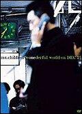 wonederful world on DEC 21 [ Mr.Children ]