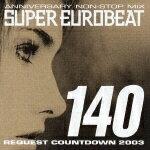 ANNIVERSARY NON-STOP MIX SUPER EUROBEAT VOL.140 REQUEST COUNTDOWN 2003 [ (オムニバス) ]