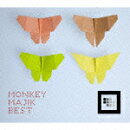 MONKEY MAJIK BEST 〜10 Years & Forever〜(CD+DVD)