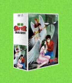 闘将ダイモス DVD-BOX [ 神谷明 他 ]
