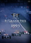 F1 LEGENDS F1 Grand Prix 1993