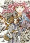 十二国記 DVD BOX 3「風の万里 黎明の空」