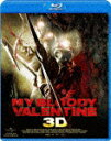 ブラッディ・バレンタイン 完全版 3Dプレミアム・エディション【3D Blu-ray】 [ ジェンセン・アクレス ]