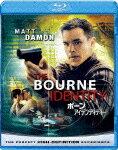 ボーン・アイデンティティー ブルーレイ&DVDセット【Blu-ray】