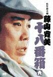 松竹新喜劇 藤山寛美 十八番箱 六 DVD-BOX