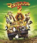 マダガスカル2【Blu-rayDisc Video】