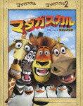 マダガスカル ブルーレイ ツイン・パック【Blu-ray】