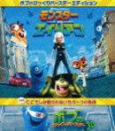 モンスターVSエイリアン & ボブのびっくりバースデー【Blu-ray】