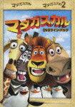 マダガスカル DVDツイン・パック