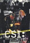 CSI:科学捜査班 SEASON3 コンプリート・ボックス2