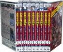 DVD BOX 激動中国50年 1949年〜1999年 全9巻