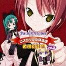ラジオCD・セイントオクトーバー ゴスロリ少女探偵団・ラジオ日誌 Vol.2