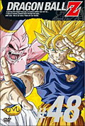 DRAGON_BALL_Z_#48