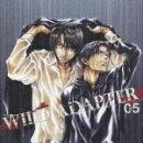 Sound Drama CD::WILD ADAPTER 05