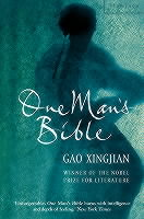 ONE_MAN'S_BIBLE