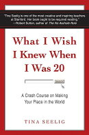 WHAT I WISH I KNEW WHEN I WAS 20(H)