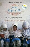 THREE CUPS OF TEA(B)