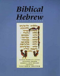 Biblical_Hebrew,_Second_Ed._(T
