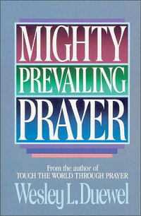 Mighty_Prevailing_Prayer