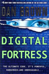 Digital_Fortress