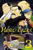 Hero Tales, Volume 3