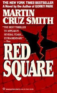 RED_SQUARE(A)