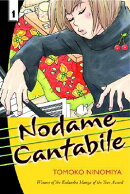 NODAME CANTABILE #01(P)