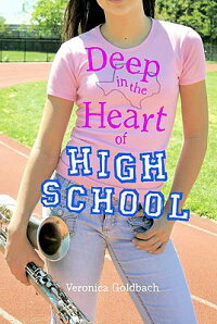 Deep_in_the_Heart_of_High_Scho