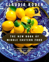 The_New_Book_of_Middle_Eastern