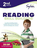 2nd Grade Reading Skill Builders Workbook: Activities, Exercises, and Tips to Help You Catch Up, Kee
