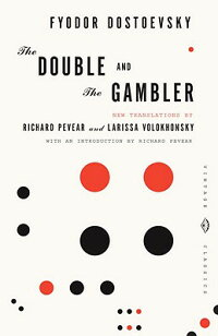 The_Double_and_the_Gambler