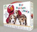 Elmo's World: First Flap-Book Library (Sesame Street) BOXED-SES ST ELMOS WORLD EL-4V (Sesame Street Elmo's Wo…