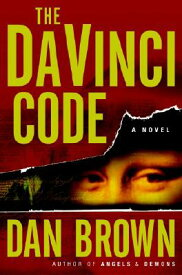 The Da Vinci Code DA VINCI CODE (Robert Langdon) [ Dan Brown ]