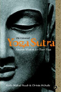 The_Essential_Yoga_Sutra:_Anci