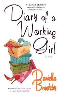 DIARY_OF_A_WORKING_GIRL(P)