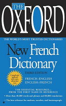 The Oxford New French Dictionary: French-English/English-French