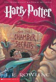 Harry Potter and the Chamber of Secrets HARRY POTTER & THE CHAMBER OF (Harry Potter) [ J. K. Rowling ]