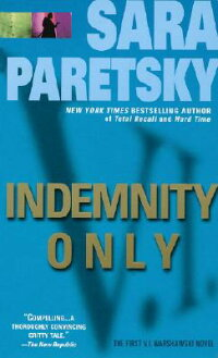 Indemnity_Only