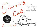 SIMON'S CAT(P)
