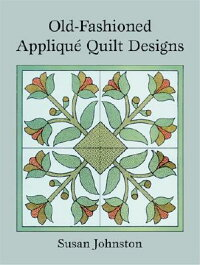 OLDーFASHIONED_APPLIQU?_QUILT_D