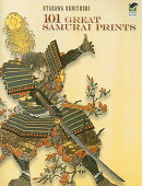 101 GREAT SAMURAI PRINTS(P)