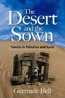 DESERT AND THE SOWN: TRAVELS IN PALESTIN