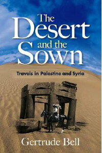 The_Desert_and_the_Sown:_Trave