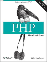 PHP:_The_Good_Parts:_Deliverin