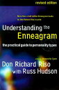 Understanding the Enneagram: The Practical Guide to Personality Types UNDERSTAND...