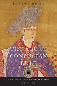 The_Age_of_Confucian_Rule:_The