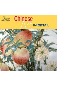 CHINESE_ART_IN_DETAIL(H)