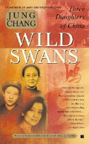 WILD SWANS:THREE DAUGHTERS OF CHINA(A)