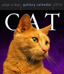 CAT:2010(PAGE-A-DAY GALLERY)